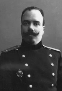Владимир Ипполитович Теребинский