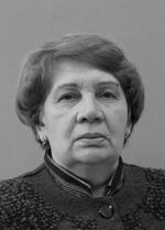 Т. Н. Киселева