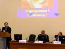 """Конференция """"Актуальные проблемы современной терапии"""""""