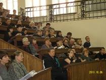 Учебно-методический семинар