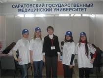 Первый Всероссийский фестиваль науки 2011