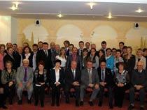 """III Международная конференция """"Системы менеджмента качества в сфере образования"""""""