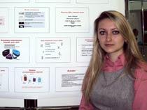 Научно-практическая конференция по педиатрической практике