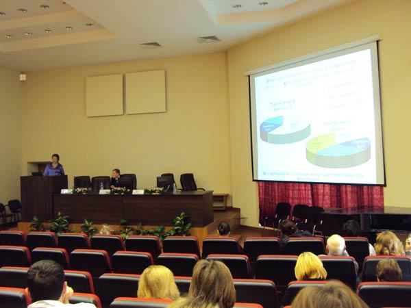 Штаб-квартире русского географического общества в санкт-петербурге прошла первая международная научно-практическая
