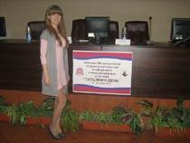 Всероссийская студенческая научная конференция