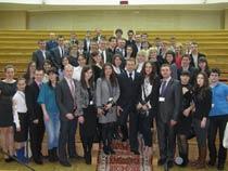 І Международный форум лидеров студенческих и молодежных организаций