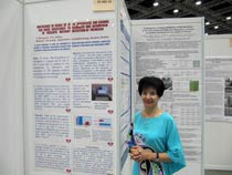 Международная конференция по туберкулезу