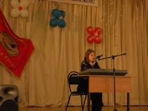 Конкурс-фестиваль авторской патриотической песни
