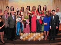Мисс СГМУ–2012