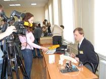 Выставка научно-технического творчества молодых ученых и специалистов
