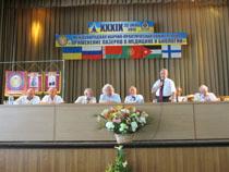 Международная конференция по лазерной медицине