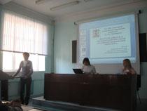 I Областная научно-практическая конференция воспитателей высших и средних профессиональных учебных заведений