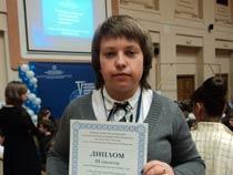 Санкт-Петербургские научные чтения