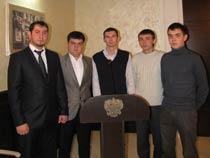 Всероссийский межнациональный союз молодежи