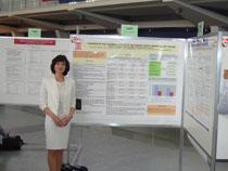 Ежегодный конгресс Европейского общества кардиологов