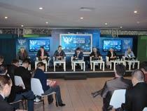 Всероссийский инновационный конвент