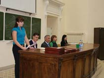 Отчетно-выборная конференция Профсоюзного комитета студентов СГМУ