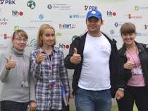 """Всероссийский молодежный образовательный форум """"Селигер"""""""