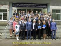 Заседание Совета студентов медицинских и фармацевтических вузов Минздрава России