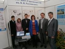 VIII Саратовский Салон изобретений, инноваций и инвестиций