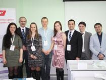 Всероссийская научно-практическая конференция студентов и молодых ученых