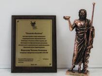 """""""Медицинское образование-2013"""""""