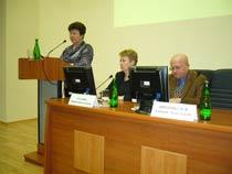 Учебно-методическая конференция