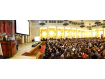 VIII Форум лидеров студенческих и молодежных организаций