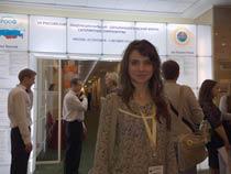 VII Российский общенациональный офтальмологический форум