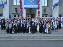 Конгресс Российского общества урологов