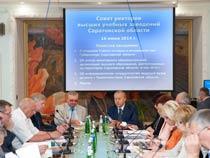 Совет ректоров вузов Саратовской области