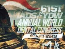 Конгресс Международной ассоциации студентов стоматологов