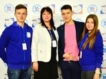 Молодежный профсоюзный форум