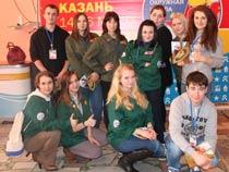 Окружная школа руководителей Штабов студенческих отрядов