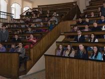 Отчетно-выборная конференция Профсоюза студентов