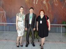 IX Международная Пироговская молодежная научная конференция