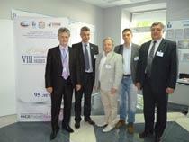 VIII Всероссийская конференция общих хирургов