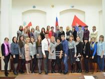 Заседание Молодежного профсоюзного дебат-клуба