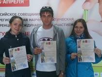 II Всероссийская студенческая олимпиада по клинической фармакологии