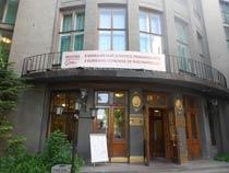 II Евразийский конгресс ревматологов