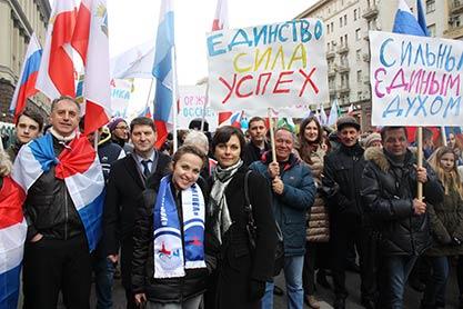 Митинг-шествие в честь Дня народного единства