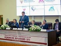 """""""Медицинское образование-2015"""""""