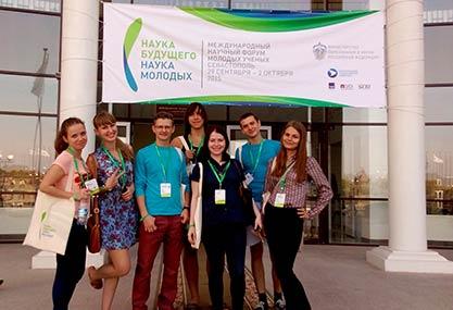 Международный форум в Севастополе