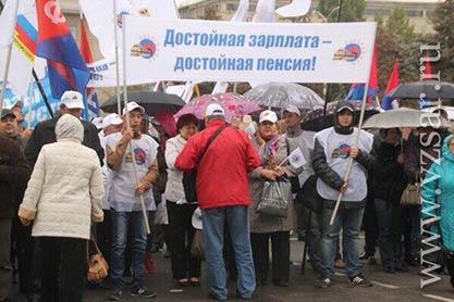 Митинг Федерации независимых профсоюзов Саратовской области