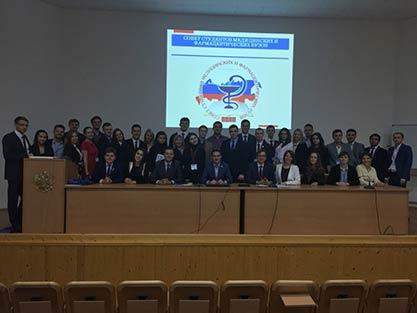Съезд Совета студентов медицинских и фармацевтических вузов при Минздраве России