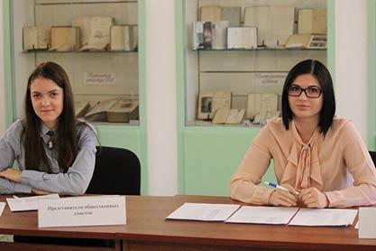 Региональная конференция по защите прав пациентов