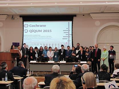 Международная конференция Cochrane