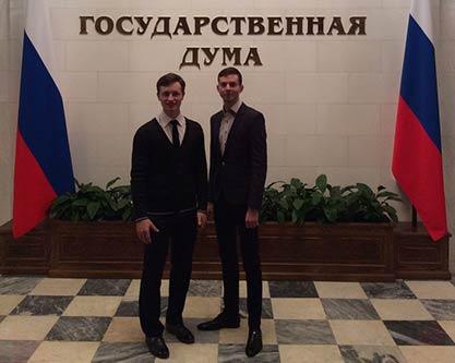 Пленарное заседание Молодежного парламента при Государственной Думе