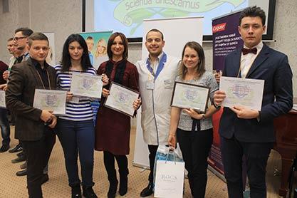 Всероссийская олимпиада по терапевтической стоматологии с международным участием