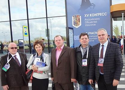 XV Конгресс Российского общества урологов